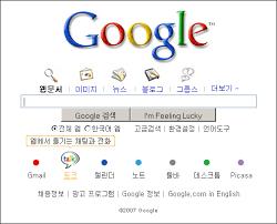 new google homepage design the different google korea design more google prototypes