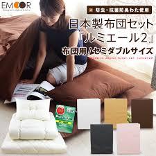 Futon Bedding Set Emoor Co Ltd Rakuten Global Market Japan Made Bed Set Semi
