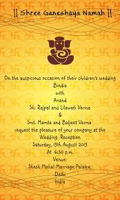 Wedding Invitation Card Matter In Hindu Marriage Invitation Card Matter In Bengali Blog