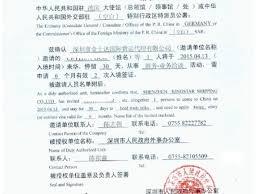 39 south korea visa invitation letter south korea visa invitation