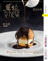 cuisine mod鑞e d exposition higher view issue 10 by citrus media issuu