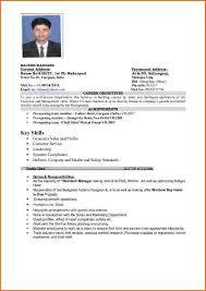 100 resume sample hospitality esl dissertation hypothesis