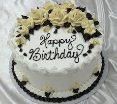cakes for birthdays send lovely birthday cakes to visakhapatnam