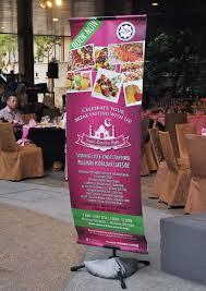 lexus biscuit malaysia magical ramadhan nights 2016 pullman putrajaya lakeside