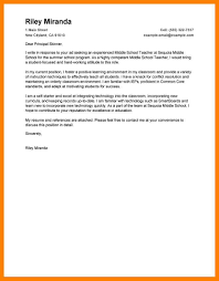 Detention Officer Resume Examples Education Resume And Cover Letter Samples