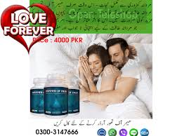 original hammer of thor in khairpur 30 capsules 03003147666