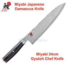henkel kitchen knives miyabi japanese damascus knife 24cm gyutoh chef knife by zwilling