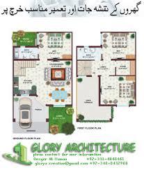 3d Home Design 5 Marla 25x45 House Plan Elevation 3d View 3d Elevation House