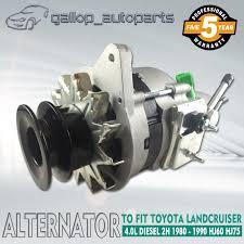 alternator toyota landcruiser 4 0l diesel 2h hj60 hj75 1980 90