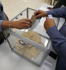 les bureaux de vote carte découvrez les résultats dans les bureaux de vote