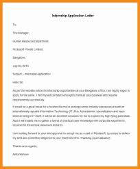 8 internship request letter sample pdf laredo roses