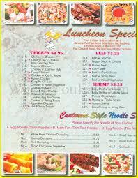 no1 chinese kitchen chinese restaurant in port richmond staten