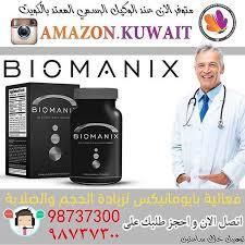 biomanix hash tags deskgram