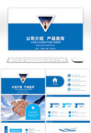 free download layout company profile awesome brief introduction of corporate profile company profile ppt