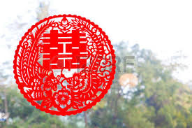 wedding wishes in mandarin wedding greeting word stock photo picture and royalty