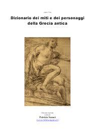 libreremo dizionario dei miti e dei personaggi della grecia