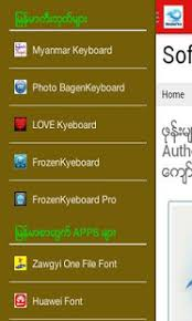 myanmar font apk free free myanmar font root apk for samsung free