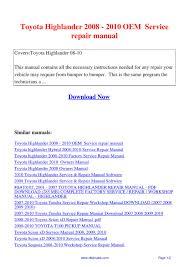 toyota highlander 2010 manual toyota highlander 2008 2010 oem service repair manual pdf by david