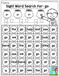 sight word search with do a dot markers more activities to help