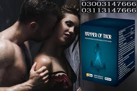 pfizer viagra tablets price in charsada mytelebrand gwadar 4bb68