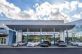 dealer mercedes mercedes of fort washington mercedes service center