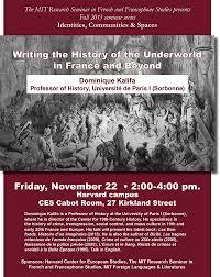 mit global france seminar mit global studies and languages
