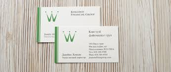 Japan Business Card Etiquette Russian Document Translation Same Day Business Cards