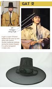 produit d馮raissant cuisine gat traditional hat for gat type de chapeau porté par
