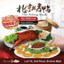 cuisine en promo peninsula cuisine home petaling jaya malaysia menu