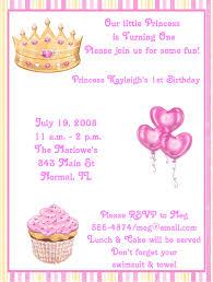 birthday invitation wording samples choice image invitation