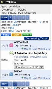 hyperdia japan rail search apk hyperdia for android
