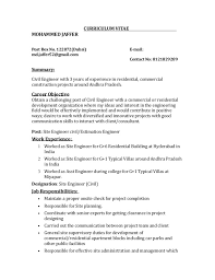 best sample looking for a second job cover letter examples u0026 topics
