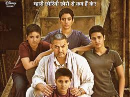 10 life lessons that one should learn from aamir khan u0027s dangal