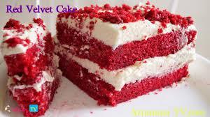 red velvet cake recipe by attamma tv youtube