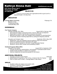 How To Write An Artist Resume 100 Resume Tips Forbes How Can I Land My Dream Design Job