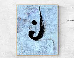 Islamic Home Decor Uk Islamic Art Etsy