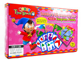 noddy time shock toddler s iq discovery test out of supply 1484842924 2329169 z 1484842924 2329170 z 1484842924 2329171 z 1484842924 2329172 z 1484842924 2329173 z 1484842924 2329174 z