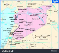 Damascus Syria Map Syria Country Map Stock Vector 268809773 Shutterstock