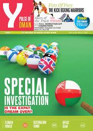 lexus rc f olx y magazine 423 june 2 2016 by sabco press publishing and