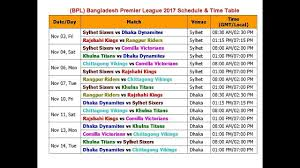 bpl 2017 schedule time table bpl bangladesh premier league 2017 schedule time table youtube