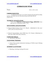 mechanical engineer resume sample resume samples for freshers engineers mechanical frizzigame cover letter mechanical engineering resume template mechanical