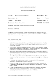 100 retail cover letter uk cover letter internal job cover