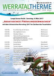 Therme Bad Sooden Allendorf Lange Saunanacht Im März Werrataltherme Bad Sooden Allendorf