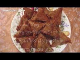 cuisine de sousou 81 best recettes ramadan 2015 ramadan recipes 2015 images on