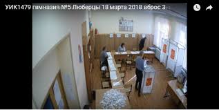 tenue bureau de vote des irrégularités signalées lors de la présidentielle en russie