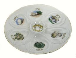 buy seder plate buy seder plate for passover porcelain pesach plate traditional