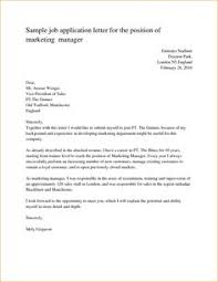 internship application letter here is a sample cover letter for