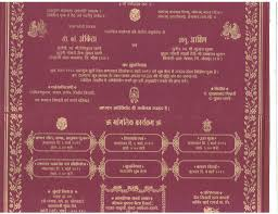 Indian Wedding Invitations Cards Indian Wedding Card Content Hindi Archives Invitation Card
