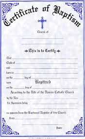 catholic marriage certificate 57298 jpg