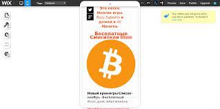 Unobtanium Faucet Free Bitcoin U0026 Alt Coin Faucets Russian Album On Imgur